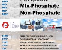 Mix Phosphate, Mixed Phosphate, มิกซ์ฟอสเฟต, ฟอสเฟตมิกซ์, มิกซ์ฟอสเฟท, ฟอสเ