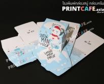 รับทำกล่องบรรจุภัณฑ์ กล่องครีม กล่องสบู่ ออกแบบกล่องทุกชนิด-Printcafe
