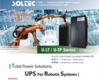 เครื่องสำรองไฟฟ้า (UPS) สำหรับเครื่องเอกซเรย์ - เครื่องมือแพทย์