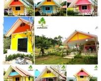 ชอบสีไหน  เลือกได้เลย บ้านพักสไตล์ลูกกวาด มากสีหลากสัน   เพิ่มความสดใสให้กั