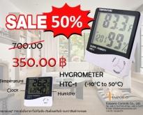 จำหน่าย ขาย HTC-1 ราคาถูก ลด 50%