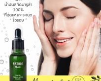9 เหตุผล ที่คุณควรลอง มารูล่า ออยล์ (Marula Oil)