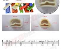 ซีลยางตู้อบ / เตาอบ ตามแบบ Oven Rubber Seals Profile