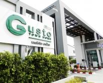 ขายบ้านโครงการ กัสโต้ พหลโยธิน-สายไหม (Gusto) ตั้งอยู่บนถนนสายไหม