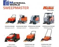 HAKO Sweep Master เครื่องกวาดพื้นคุณภาพสูงจากประเทศเยอรมนี