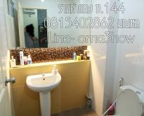 ทาวน์โฮม3ชั้น 2ปี ราคาถูกพื้นที่ใช้สอย170ตรม 18 ตรว 3 ห้องนอน 3 ห้องน้ำ