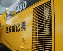 WA480-5 ตักได้ 4.6 คิว นำเข้าจากญี่ปุ่น สภาพสวย พร้อมใช้งาน