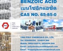 Benzoic acid, เบนโซอิกแอซิด, กรดเบนโซอิก