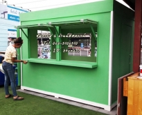 ขายซุ้มกาแฟราคาถูก ซุ้มร้านค้าสำเร็จรูป เฟอร์นิเจอร์ไม้ตามสั่ง