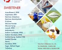 หญ้าหวาน, สตีเวีย, Stevia, Stevia Extract, เรเบาดิโอไซด์เอ, Rebaudioside A