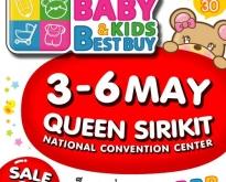 ห้ามพลาด!!! งาน Thailand Baby & Kids Best Buy ครั้งที่ 30 วันที่ 3-6 พ.ค. 6