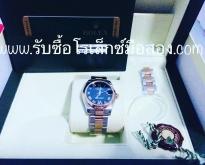 รับซื้อนาฬิกาRolexของแท้ K.กี้0994161799