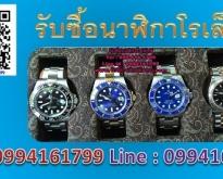 รับซื้อแหวนเพชร 0994161799 รับซื้อนาฬิกาโรเล็กซ์ ไอดีไลน์ 0994161799