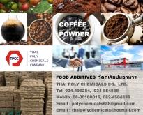 ผงโกโก้แท้, ผงโกโก้แท้100%, โกโก้ผง, ผงโกโก้, Cocoa Powder, Cacao Powder