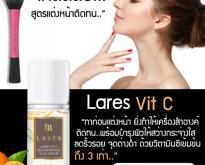 Lares Vit C Serum วิตามินซี บริสุทธิ์ สูตรเข้มข้น ยกกำลัง 3