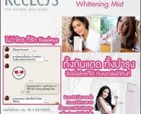 Keeleys Thailand