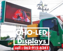 ขายจอled display ราคา โรงงานจอLEDยักษ์ ป้ายโฆษณาจอLEDกลางแจ้งเทียบแล้วคุ้ม