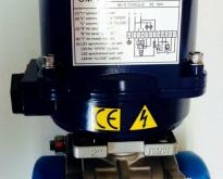 Sunyeh electric actuator หัวขับไฟฟ้า ส่งฟรีทั่วประเทศ kerry