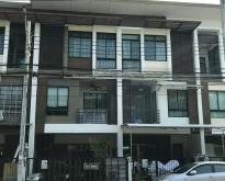 ขายบ้านทาวน์โฮม 3 ชั้นพร้อมเฟอร์นิเจอร์ ราคา 4,880,000 ล้านบาท