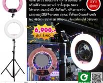 ไฟสตูดิโอ LED Ring Light FD-480II ไฟเเต่งหน้า size 18 นิ้ว ไฟเซลฟี ไฟวงเเห