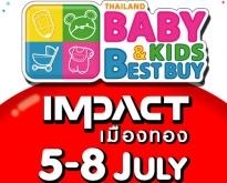 งาน BBB…Baby & Kids Best Buy ครั้งที่ 31 วันที่ 5-8 ก.ค. 61 ที่อิมแพ็คฯ