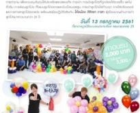 BalloonArtClub  สอนทำลูกโป่งแบบมืออาชีพ