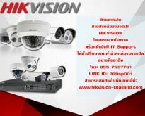 จำหน่ายกล้องวงจรปิด Hikvision ราคาส่งเพื่อช่างนำไปติดตั้ง