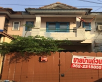ขายด่วน บ้านพุทธชาด กระทุ่มแบน ขาย 990,000 บาท
