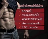 Kangaroo แคงการู อาหารเสริมท่านชาย ใหญ่ อึด ทน นาน ขายดีอันดับ 1 ในเมืองไทย