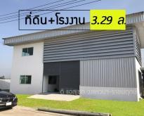 โครงการ ดิ แอสเซท (โจ) 0853355900