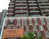 ขายด่วน คอนโด MPhayathaiชั้น10