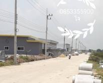 ขายที่ดิน 2 ไร่+โรงงาน 400 ตร.ม. ราคา 12 ล. (ทางเราจัดกู้ให้ ผ่อนนาน 10ปี)