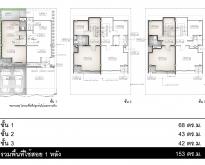 ขาย Home Office โฮมออฟฟิศคู่แฝด สร้างใหม่