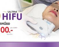 Ultra hifu ใครอยากลดเหนียงโดยด่วน มาทางนี้เลยจ้าาา