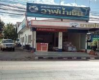 ขายบ้านพร้อมที่ดินบนถนนพิทักษ์พนมเขต อ.เมือง จ.มุกดาหาร