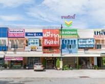 ขายอาคารพาณิชย์ 18.2 ตร.ว. เมืองพัทลุง ติดถนนใหญ่ (เหมาะกับการค้าขาย)