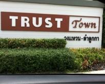 ให้เช่า ทาวน์เฮาส์โครงการThe Trust Town วงแหวนฯ-ลำลูกกา
