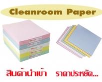 Clean Room Paper