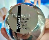 Abalone beauty cream deluxe ลดริ้วรอย ผิวอ่อนเยาว์