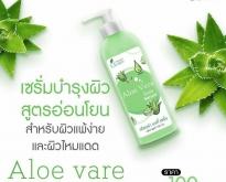 Aloe Vera Body Serum by Clever 100 ml. เซรั่มว่านหางจระเข้ บาย เคลฟเวอร์