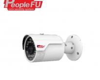 Peoplefu_กล้องวงจรปิด_Fu IPC BUIR 9907 Lens 3.6 mm