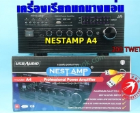 NestAmp A4 Hybrid Power Amplifier 2ch