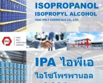 ไอโซโพรพานอล, Isopropanol, ไอโซโพรพิลแอลกอฮอล์, Isopropyl Alcohol, ไอพีเอ,
