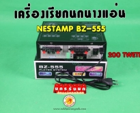 NESTAMP BZ-555 Amplifier 2 PLAYER 4CH