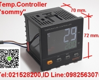 ขาย Temp Controller SOMMY  PID and ON OFF  Controller ราคาถูก