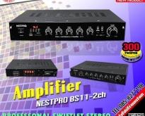 #Nestpro_BS11-2ch เครื่องเสียงรุ่นเล็กคุณภาพสูง