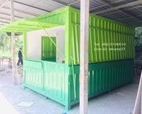 ขายตู้ร้านค้า ซุ้มกาแฟ ร้านค้าสำเร็จรูป ตู้ยาม ตู้คอนเทนเนอร์ราคาถูก