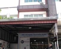 ขายด่วนอาคารพาณิชย์ 3 ชั้น ใจกลางเมืองเชียงใหม่ ถนนนิมมานเหมินทร์ ติดต่อ 05