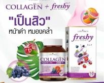 Collarich Collagen อาหารเสริมสำหรับผิวที่ดีที่สุด ช่วยลดสิว  ผิวกระจ่างใส