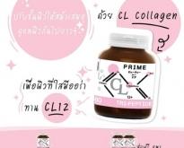 CL Collagen12สุดยอดแบรนด์ดังในขณะนี้เพื่อผิวขาวใสไร้สิว  ยอดวิวทะลุล้าน